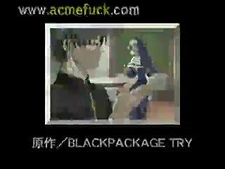 Anime bondage hoe anally pounded