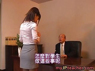 Japanese school teacher gets fucked