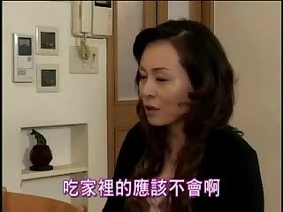 Japanese mature woman part 4