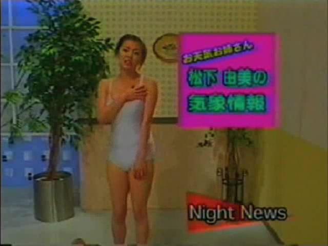 japanese big tits pinkworld videos big fuck tube